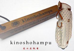 木の庄帆布/Kinosho Transit 取扱 キャンペーン開催♪