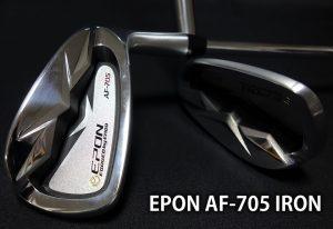 EPON AF-705 IRON お待たせしません!