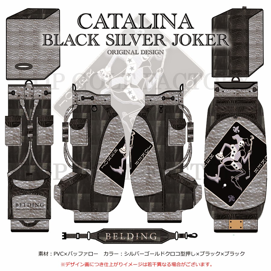 BELDING CATALINA JOKER DESIGN