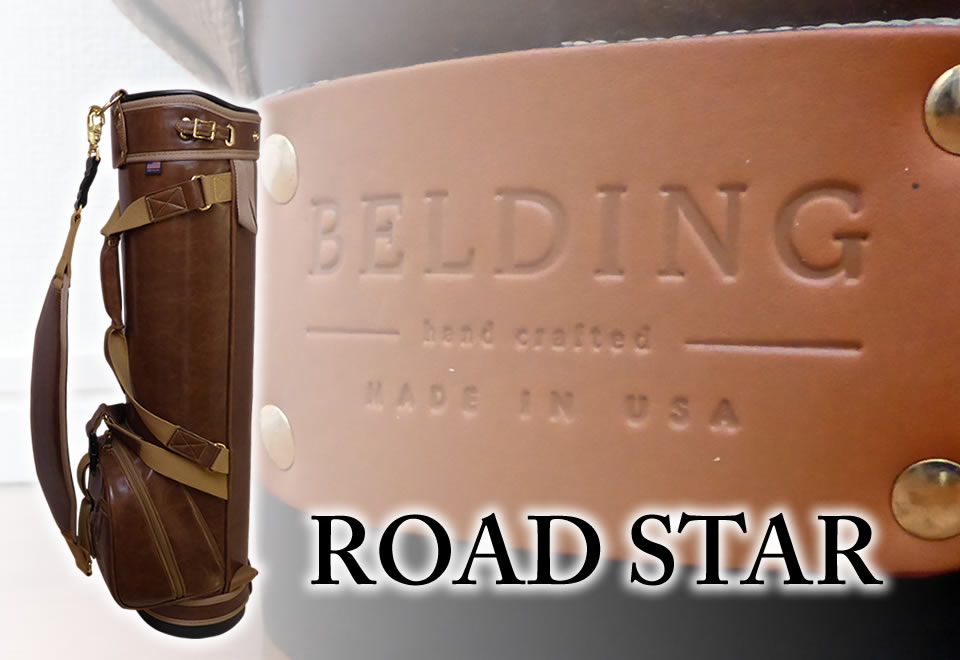 NEW MODEL BELDING ROAD STAR