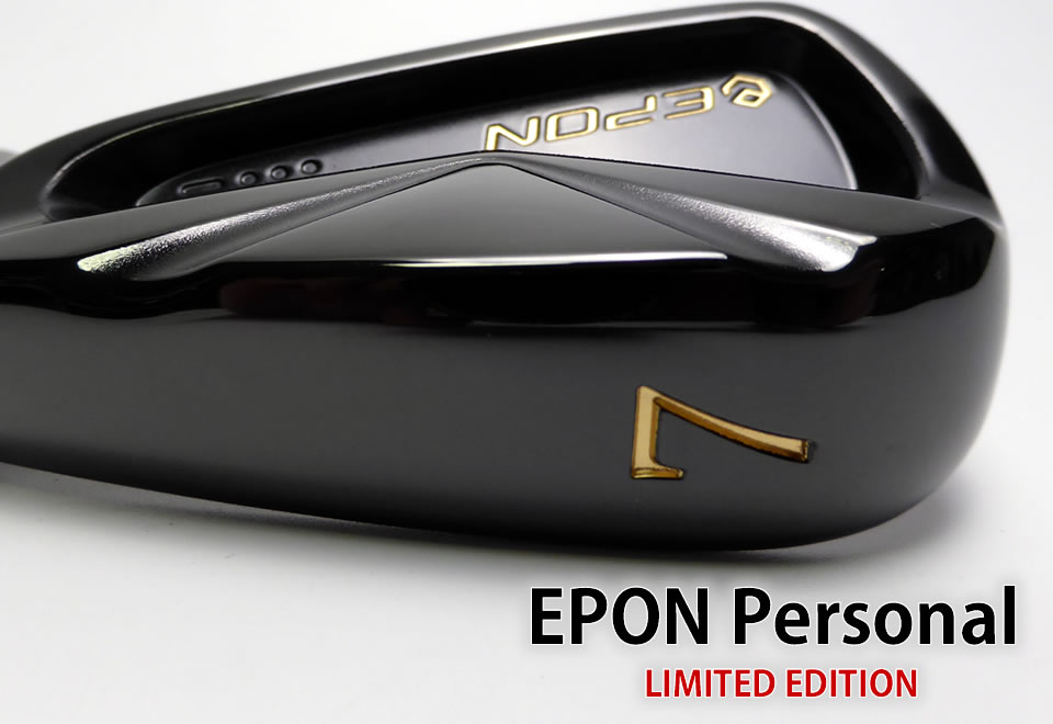 EPON Personal 2016 パーソナル 限定アイアン発売