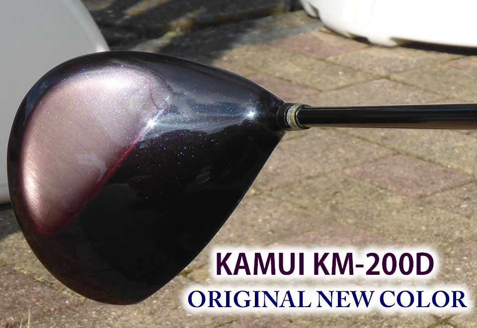 KAMUI KM200D ORIGINAL NEW COLOR 魔女カラー